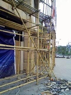 China_building_1