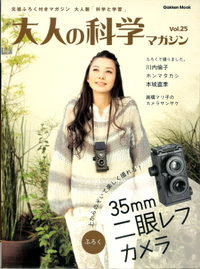 35mmtwinlens_2