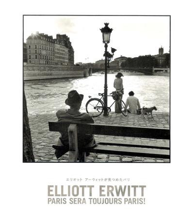 Erwitt2