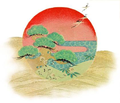 Hatsuhinode