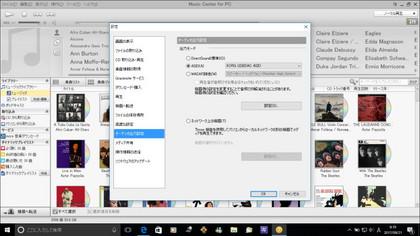 Music_center3