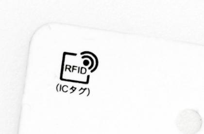 Rfid4